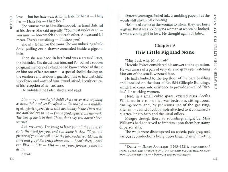 Иллюстрация 1 из 16 для Five Little Pigs - Agatha Christie | Лабиринт - книги. Источник: Лабиринт