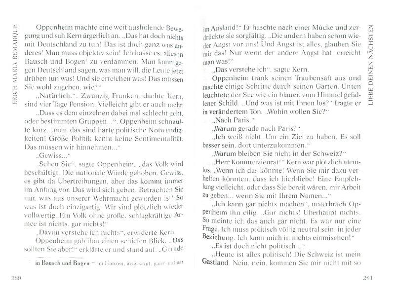 Иллюстрация 1 из 7 для Liebe Deinen Nachsten - Erich Remarque | Лабиринт - книги. Источник: Лабиринт