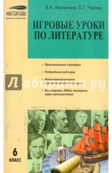 Финансового анализ учебник читать онлайн