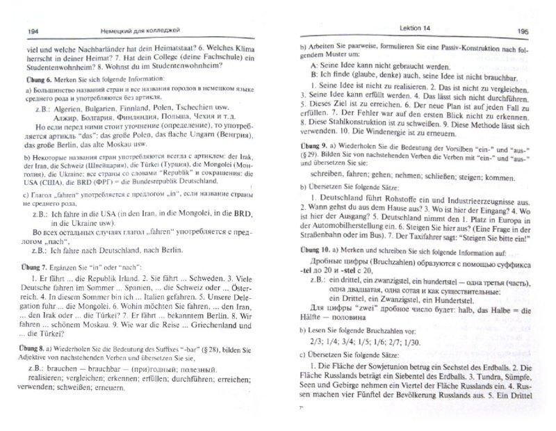 Решебник немецкий язык для технических колледжей
