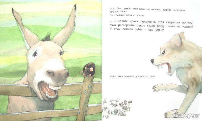 Иллюстрация 1 из 42 для Спасайся кто может! - Квентин Гребан   Лабиринт - книги. Источник: Лабиринт