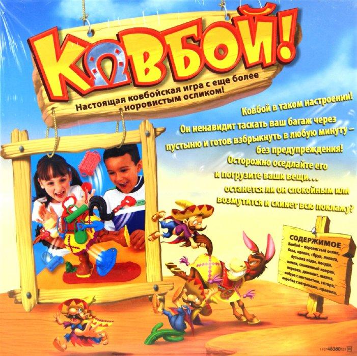 """Иллюстрация 1 из 3 для Игра """"Ковбой"""" (48380Н)   Лабиринт - книги. Источник: Лабиринт"""