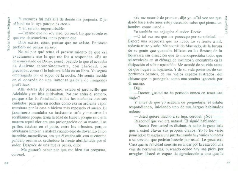 Иллюстрация 1 из 8 для Палая листва. Книга для чтения по страноведению - Маркес Гарсиа   Лабиринт - книги. Источник: Лабиринт