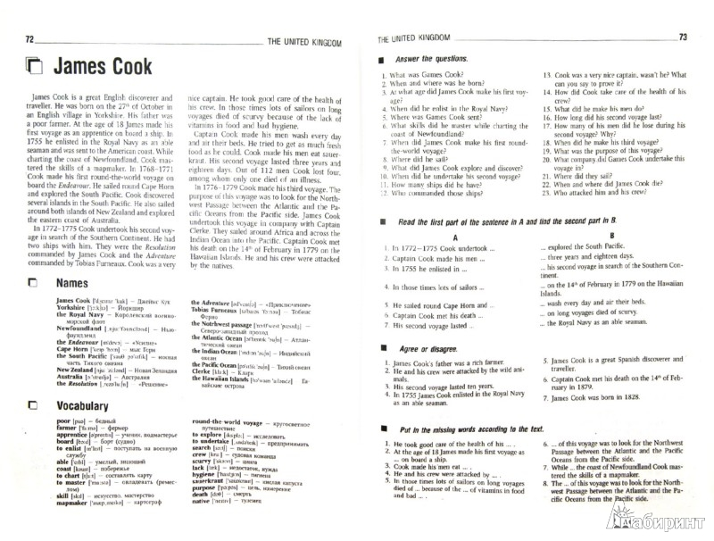 Иллюстрация 1 из 11 для Английский для школьников и абитуриентов. Топики, упражнения, диалоги - Марина Гацкевич | Лабиринт - книги. Источник: Лабиринт