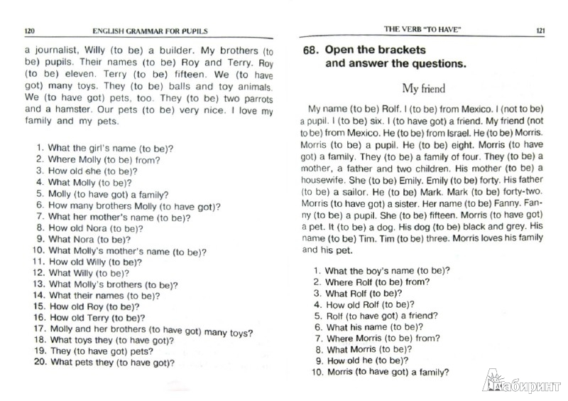 Иллюстрация 1 из 18 для Грамматика английского языка для школьников. Сборник упражнений. Книга 1 - Марина Гацкевич   Лабиринт - книги. Источник: Лабиринт