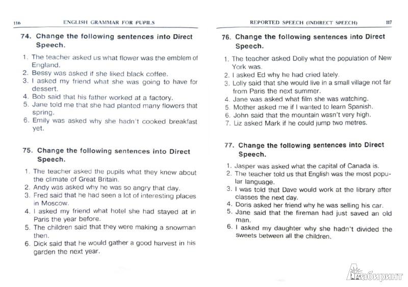 Иллюстрация 1 из 6 для Грамматика английского языка для школьников. Книга 4 - Марина Гацкевич | Лабиринт - книги. Источник: Лабиринт