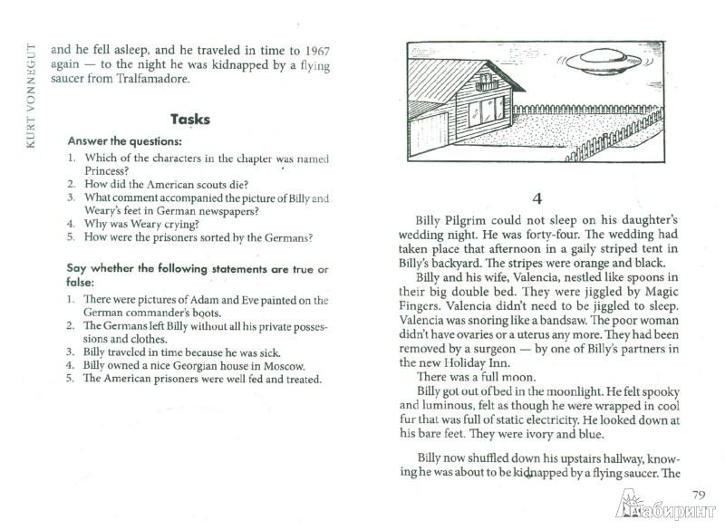 Иллюстрация 1 из 6 для Slaughterhouse-Five or the Children's Crusade - Kurt Vonnegut | Лабиринт - книги. Источник: Лабиринт