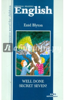 Blyton Enid Well Done Secret Seven!