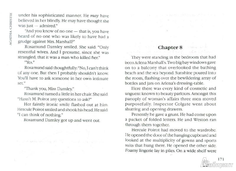Иллюстрация 1 из 7 для Evil under the Sun - Agatha Christie   Лабиринт - книги. Источник: Лабиринт