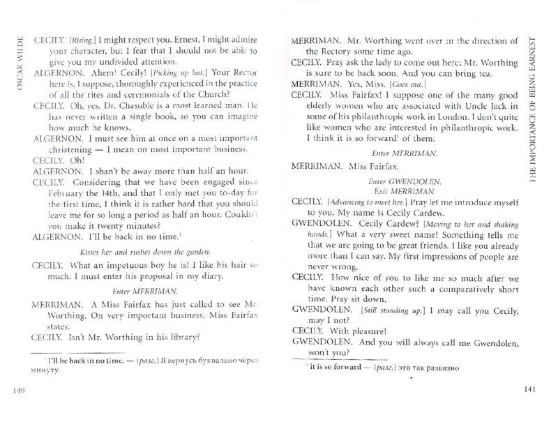 Иллюстрация 1 из 4 для The Importance of Being Earnest - Oscar Wilde | Лабиринт - книги. Источник: Лабиринт