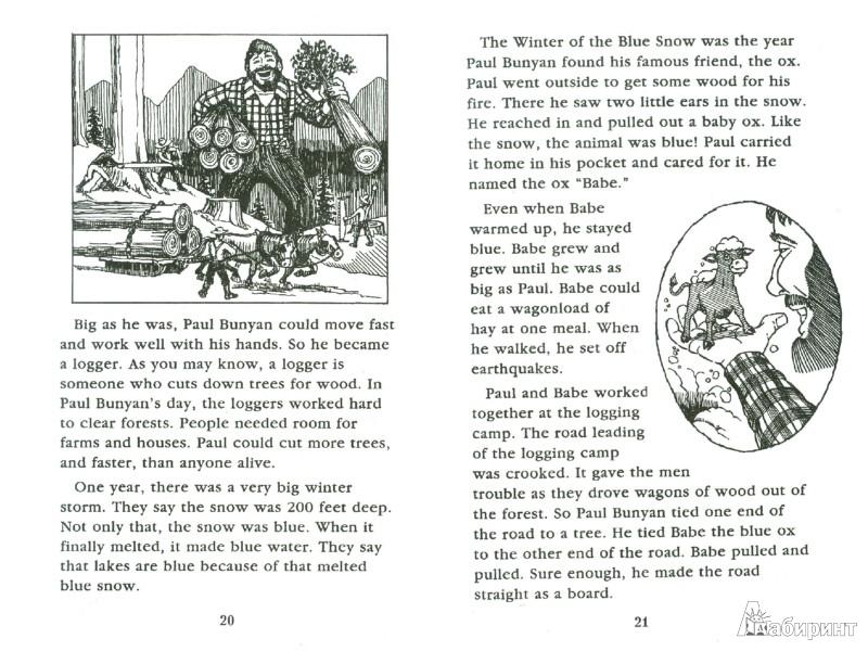 Иллюстрация 1 из 14 для Legends   Лабиринт - книги. Источник: Лабиринт