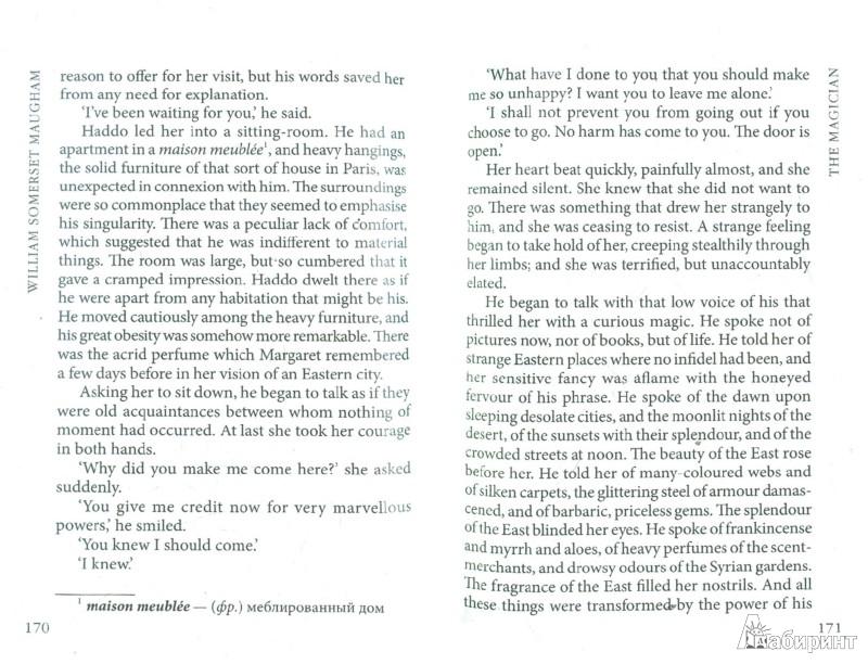 Иллюстрация 1 из 6 для The Magician - Somerset Maugham   Лабиринт - книги. Источник: Лабиринт