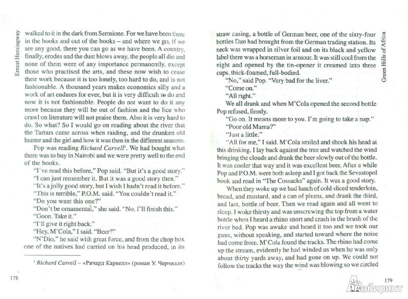 Иллюстрация 1 из 24 для The Old Man and The Sea - Ernest Hemingway | Лабиринт - книги. Источник: Лабиринт