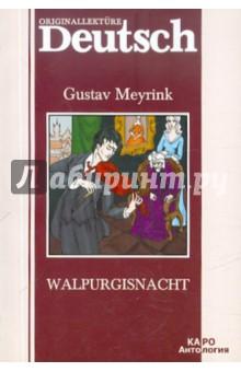 Meyrink Gustav Walpurgisnacht