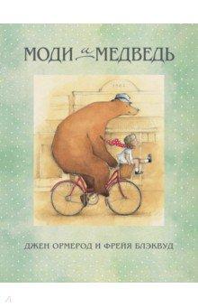 Сергей Михалков. Биография