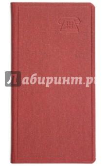 Адресная книга (55429118)