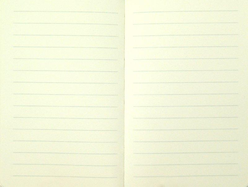"""Иллюстрация 1 из 2 для Книга для записи линованная на резинке """"Таккода. Мистер Ти"""" (60629)   Лабиринт - канцтовы. Источник: Лабиринт"""