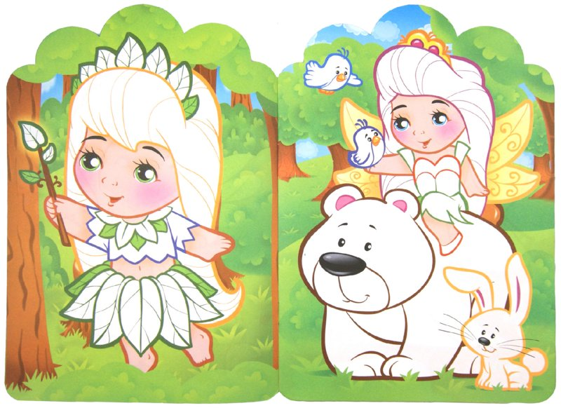 Иллюстрация 1 из 5 для Феи. Раскраска с наклейками | Лабиринт - книги. Источник: Лабиринт