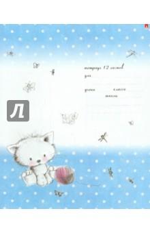 """Тетрадь в линейку """"Котята. Мяу-Мяу"""" (12 листов, в ассортименте) (7-12-297/2)"""