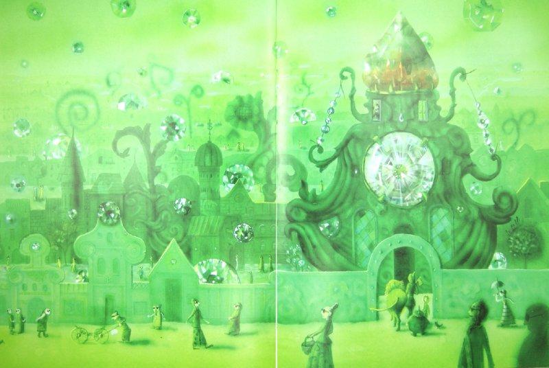 Иллюстрация 1 из 74 для Великий Чародей страны Оз - Лаймен Баум   Лабиринт - книги. Источник: Лабиринт