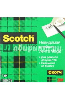"Лента клейкая 19мм х 33 м ""Magic"" (223056) Scotch"