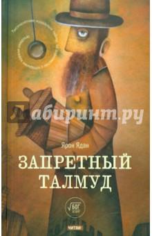 book Skin