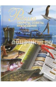 охота и рыбалка секреты толстолобика