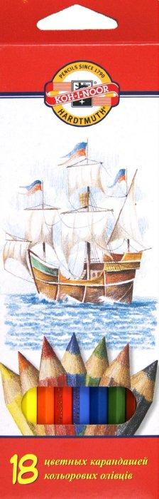 """Иллюстрация 1 из 5 для Карандаши цветные, 18 цветов """"Корабль"""" (3583)   Лабиринт - канцтовы. Источник: Лабиринт"""
