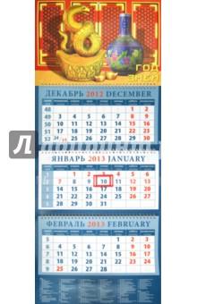 "Календарь 2013 ""Год змеи"" (14317)"