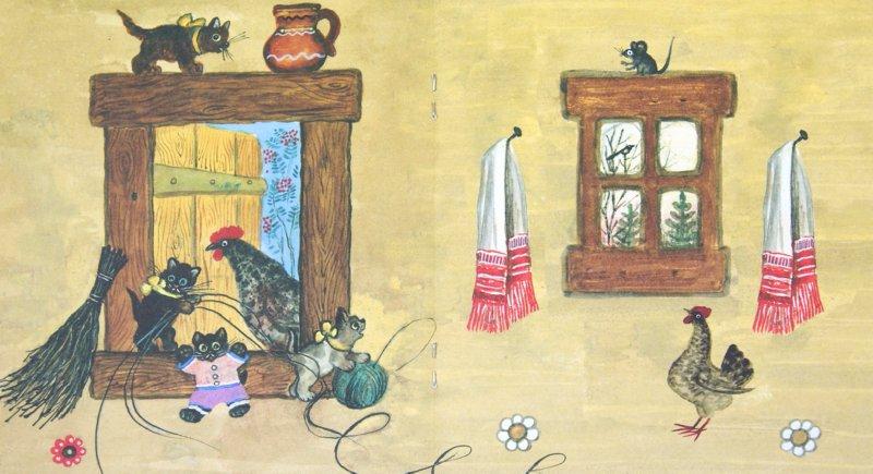 Иллюстрация 1 из 23 для Собака, кот, кошка и курочка | Лабиринт - книги. Источник: Лабиринт