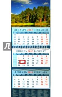 """Календарь 2013 """"Пейзаж с соснами"""" (14360)"""