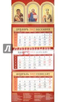 """Календарь 2013 """"Божия Матерь Владимирская"""" (22301)"""