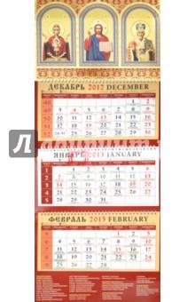 """Календарь 2013 """"Божия Матерь. Неупиваемая чаша"""" (22302)"""