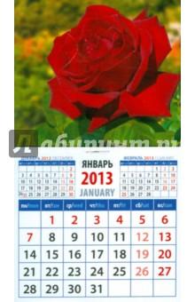 "Календарь 2013 ""Роза"" (20327)"