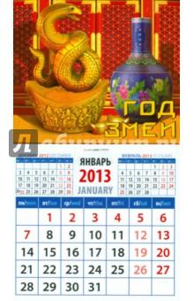 "Календарь 2013 ""Год змеи"" (20337)"