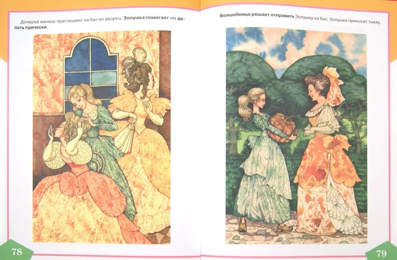 Иллюстрация 1 из 26 для Альбом по развитию речи для самых маленьких - Вера Надеждина | Лабиринт - книги. Источник: Лабиринт