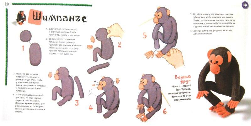 Иллюстрация 1 из 29 для В зоопарке - Бернадетт Кьюксарт | Лабиринт - книги. Источник: Лабиринт