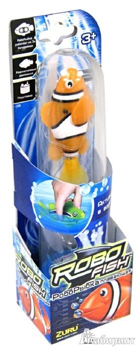 Иллюстрация 1 из 5 для РобоРыбка. Желтая рыбка Клоун (2501-4) | Лабиринт - игрушки. Источник: Лабиринт