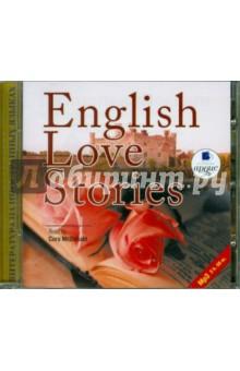 Английские рассказы о любви. Английский язык (CDmp3)