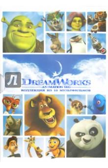 Коллекция из 10 мультфильмов DreamWorks (DVD) Новый диск