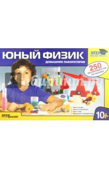 """Настольная игра """"Юный физик"""" (76093)"""