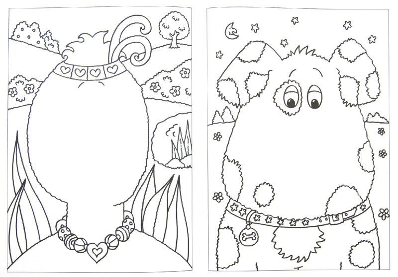 Иллюстрация 1 из 7 для Лаборатория смешных зверепортретов. Зеленая | Лабиринт - книги. Источник: Лабиринт
