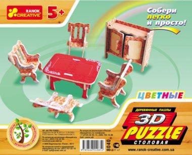 Иллюстрация 1 из 3 для Столовая. 3D пазл-конструктор (8040) | Лабиринт - игрушки. Источник: Лабиринт