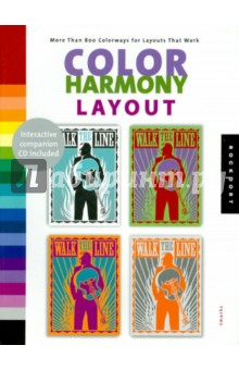 Marks Terry Color Harmony Layout (+CD)