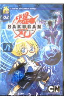 Хашимото Мицуо Бакуган. Выпуск 2 (DVD)