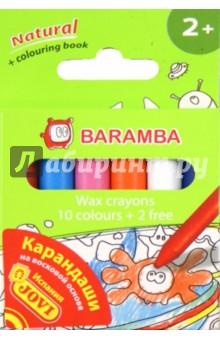Карандаши 12 цветов, восковые в картонной коробке (B98012)Мелки восковые<br>Ты всегда мечтал раскрасить твоего любимого Барамбуса? Теперь ты сможешь это сделать, благодаря новым наборам Барамба! Мягкие восковые карандаши благодаря своему составу карандаши хорошо ложатся на бумагу и позволят тебе нарисовать все что захочется! <br>Количество цветов: 12.<br>Классическая круглая форма прекрасно подходит для первых опытов рисования.<br>Натуральная восковая основа, пищевые красители.<br>Без запаха, не пачкает руки.<br>Проводят яркие толстые линии.<br>Выдерживают сильный нажим.<br>Для детей от 2-х лет.<br>Сделано в Испании.<br>