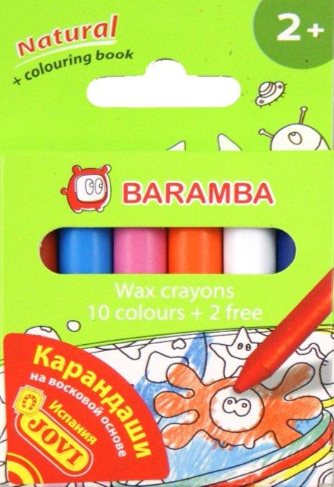 Иллюстрация 1 из 2 для Карандаши 12 цветов, восковые в картонной коробке (B98012) | Лабиринт - канцтовы. Источник: Лабиринт