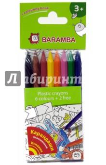 Карандаши пластиковые (8 цветов) (B96208)Мелки восковые<br>Ты всегда мечтал раскрасить твоего любимого Барамбуса? Теперь ты сможешь это сделать, благодаря новым наборам Барамба! Мягкие пластиковые карандаши благодаря своему составу карандаши хорошо ложатся на бумагу и позволят тебе нарисовать все что захочется! <br>Количество цветов: 8.<br>Гексагональная форма.<br>Проводят яркие тонкие линии, экономично расходуются, стираются ластиком.<br>Легко затачиваются, не крошатся.<br>Без запаха, не пачкает руки, экологичны.<br>Раскраска внутри.<br>Выдерживают сильный нажим.<br>Для детей от 3-х лет.<br>Сделано в Испании.<br>