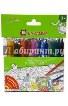 Карандаши пластиковые 18 цветов, в блистере (B96218)Мелки восковые<br>Ты всегда мечтал раскрасить твоего любимого Барамбуса? Теперь ты сможешь это сделать, благодаря новым наборам Барамба! Мягкие пластиковые карандаши благодаря своему составу карандаши хорошо ложатся на бумагу и позволят тебе нарисовать все что захочется! <br>Количество цветов: 18.<br>Гексагональная форма.<br>Проводят яркие тонкие линии, экономично расходуются, стираются ластиком.<br>Легко затачиваются, не крошатся.<br>Без запаха, не пачкает руки, экологичны.<br>Раскраска внутри.<br>Выдерживают сильный нажим.<br>Для детей от 3-х лет.<br>Сделано в Испании.<br>