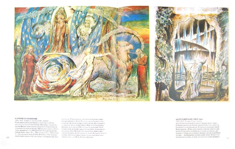 Иллюстрация 1 из 7 для Мастера английской живописи - Ксения Апель | Лабиринт - книги. Источник: Лабиринт